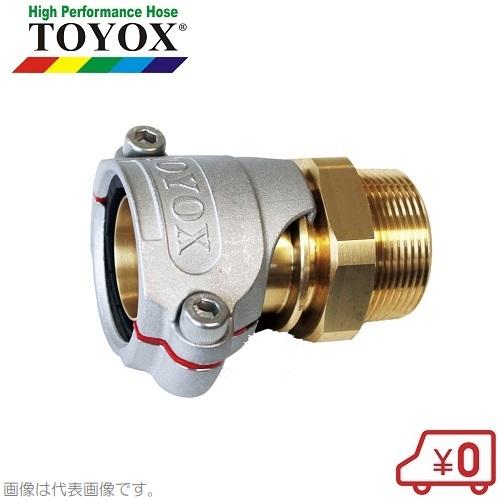 トヨックス ホースコネクター TC6-B型 TC6-B38-R1-1/2 TOYOX 配管ホースジョイント