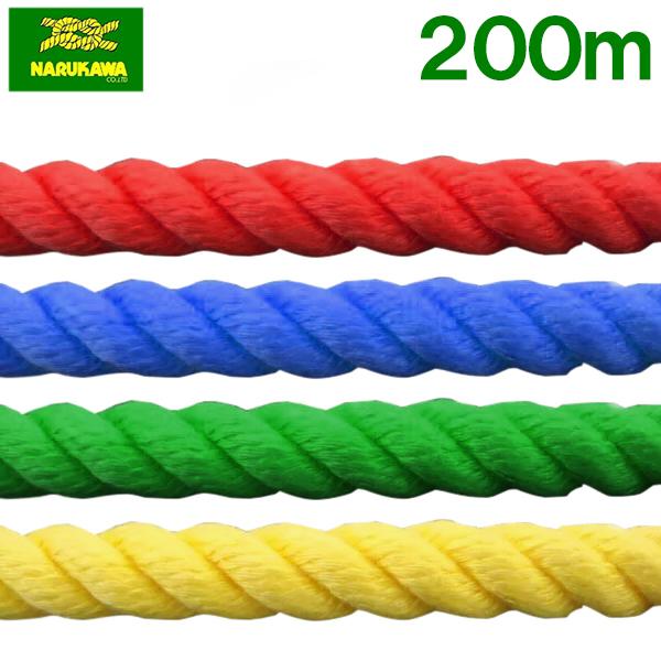 カラーロープ ポリエステルスパンロープ Φ10mm×200m 赤 青 緑 黄 三打ち キャンプ トレーニング 綱引き