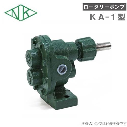 亀嶋鉄工所 鋳鉄製ギヤーロータリーポンプ ギアポンプ ギヤーポンプ KA-1 口径:3/4 (20A) 本体のみ