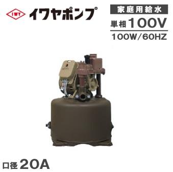 イワヤポンプ 浅井戸ポンプ WSS-100-60 60HZ/100V/100W [浅井戸用ポンプ 給水ポンプ家庭用 電動]