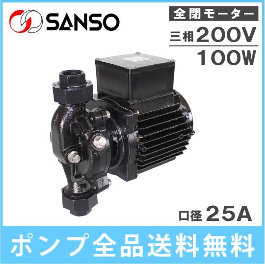 三相電機 鋳鉄製ラインポンプ 屋外設置用 循環ポンプ 給水ポンプ 25PBZ-1033A/25PBZ-1033B 200W/100V 口径:25mm