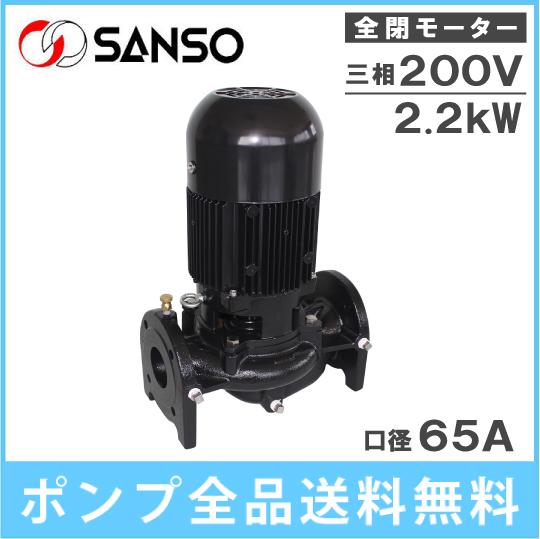 三相電機 鋳鉄製ラインポンプ 屋外設置用 循環ポンプ 65PBZ-22023A/65PBZ-22023B-E3 2200W/200V 口径:65mm