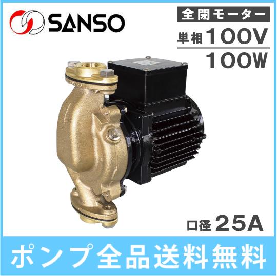 三相電機 砲金製ラインポンプ 屋外設置用 循環ポンプ 給水ポンプ 25PBGZ-1031A/25PBGZ-1031B 100W/100V 口径:25mm