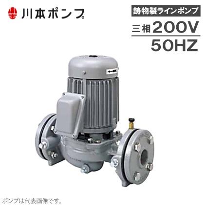 川本ポンプ Pラインポンプ PE405E1.5 50HZ/200V [冷水 温水 循環ポンプ 給水ポンプ]
