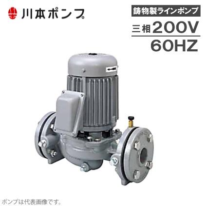 送料無料 冷温水循環に PE 2 形 Pラインポンプ Seasonal Wrap入荷 川本ポンプ 給水ポンプ 循環ポンプ 200V 60HZ 冷水 温水 PE506E3.7 いつでも送料無料