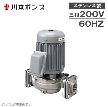 川本ポンプ ステンレス製ラインポンプ PSS806E7.5 60HZ/200V [冷水 温水 循環ポンプ 給水ポンプ]