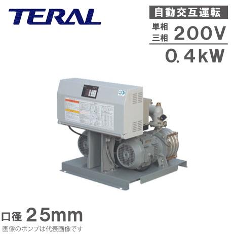 テラル 自動交互型 給水ポンプ NX-VFC252-0.4S2D-e/NX-VFC252-0.4D-e 25mm [給水加圧ポンプ 給水加圧装置]