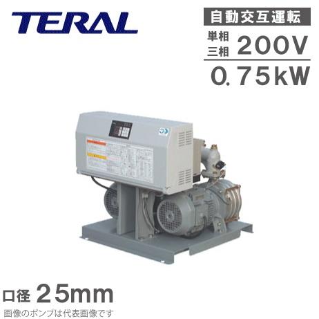 テラル 自動交互型 給水ポンプ NX-VFC252-0.75S2D-e/NX-VFC252-0.75D-e 25mm [給水加圧ポンプ 給水加圧装置]