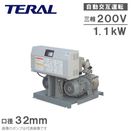 テラル 自動交互型 給水ポンプ NX-VFC323-1.1D-e 32mm 三相200V [給水加圧ポンプ 給水加圧装置]