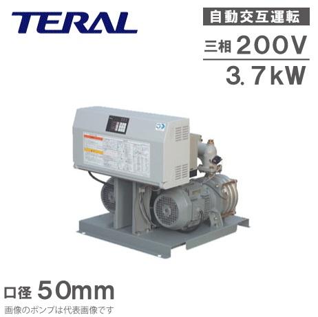 テラル 自動交互型 給水ポンプ NX-VFC502-3.7D-e 50mm 三相200V [給水加圧ポンプ 給水加圧装置]