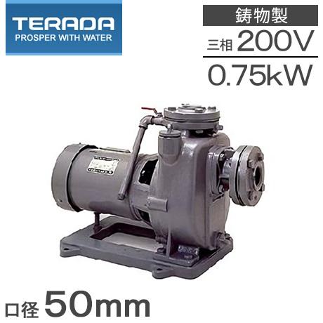 寺田ポンプ セルプラポンプ MPJ4-50.71E 50Hz/200V [給水ポンプ 循環ポンプ 農業用ポンプ]