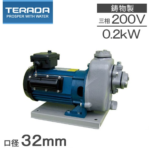 Pump] MP2N-0021TR made by Terada pump cell plastic motor pump [circulation  pump flange type cast iron
