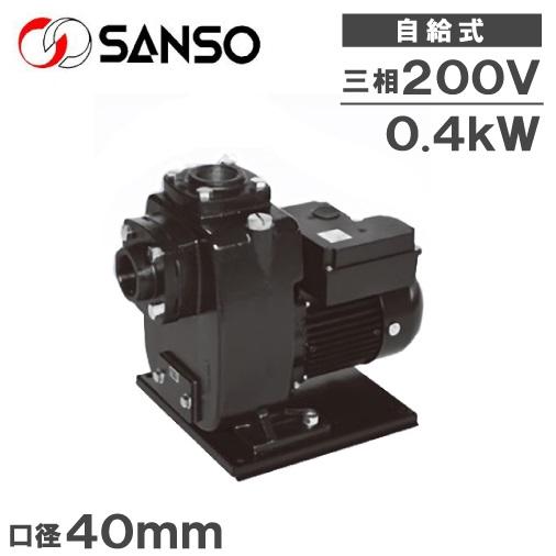 超安い 三相電機 自吸式ポンプ 40PSZ-4023A 40PSZ-4023B 給水ポンプ 循環ポンプ, 【25%OFF】 d45708bb