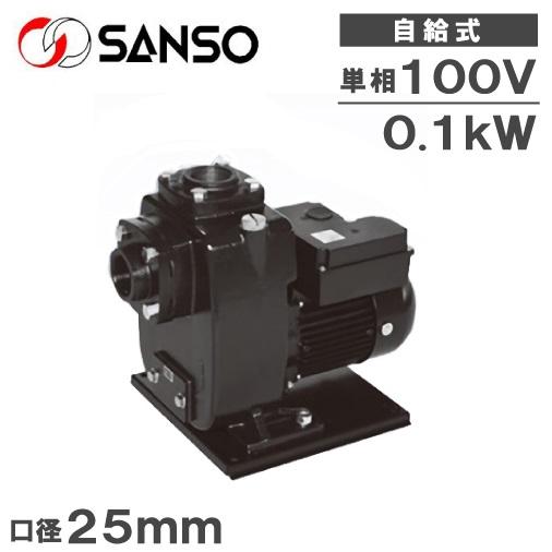 三相電機 自吸式ヒューガルポンプ PS-1011A2/PS-1011B2 [給水ポンプ 循環ポンプ]