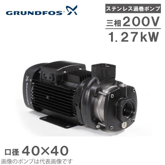 グルンドフォス ステンレス製 うず巻ポンプ CM10-2 40×40 50HZ/200V [循環ポンプ 給水ポンプ 家庭用ブースター用]