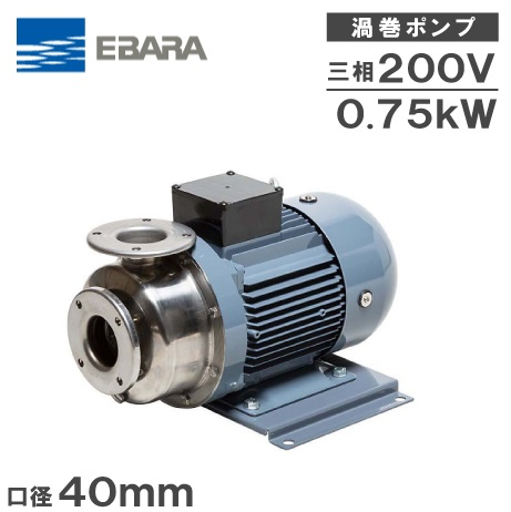 Centrifugal pump mechanical seal type SCD type 40SCD6 75 200V made by Ebara  pump circulation pump stainless steel