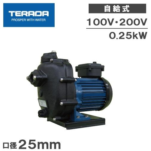 テラダポンプ セルプラモーターポンプ CMP1-50.2R CMP1-50.2TR 50HZ 海水用ポンプ 循環ポンプ 給水ポンプ
