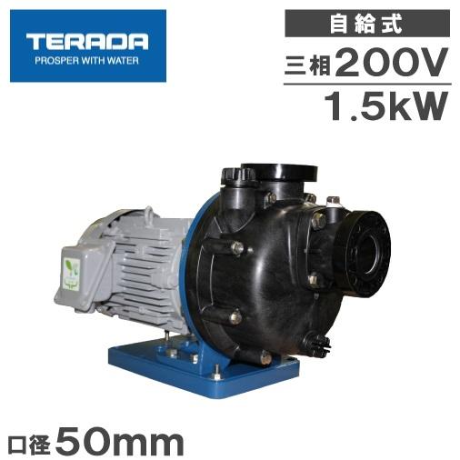 テラダポンプ セルプラモーターポンプ CMP4-51.5E CMP4-61.5E 200V 海水用ポンプ 循環ポンプ 給水ポンプ