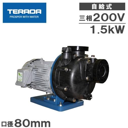 テラダポンプ セルプラモーターポンプ CMP6-51.5E 50HZ/200V 海水用ポンプ 循環ポンプ 給水ポンプ