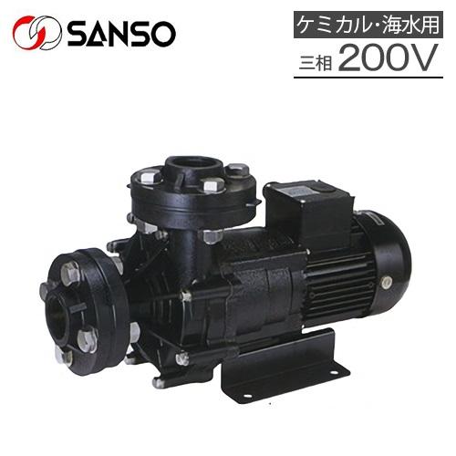 【送料無料】三相電機 マグネットポンプ PMD-7533A2X-E3 PMD-7533B2X-E3 [海水対応 循環ポンプ ケミカルポンプ 生簀 水槽]
