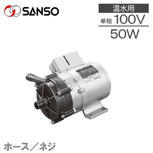 三相電機 マグネットポンプ 温水用 PMD-521A6D/PMD-521A6K [循環ポンプ 温水ヒーター 高温層 不凍液]
