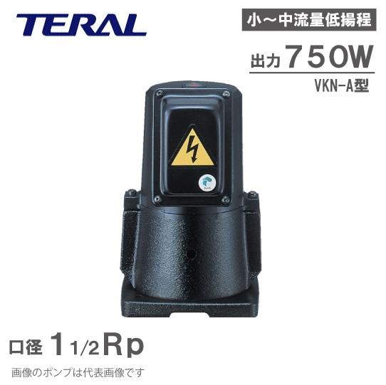 テラル 単段自吸式 クーラントポンプ VKN115A-7W 750W 208/230/460V 米国UL規格 [クーラント液 循環ポンプ 移送ポンプ]