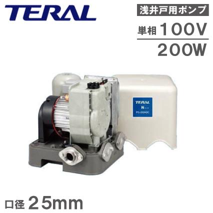 【送料無料】テラル 井戸ポンプ 給水ポンプ 家庭用浅井戸ポンプ ホームポンプ PG-202ADC 200W/100V