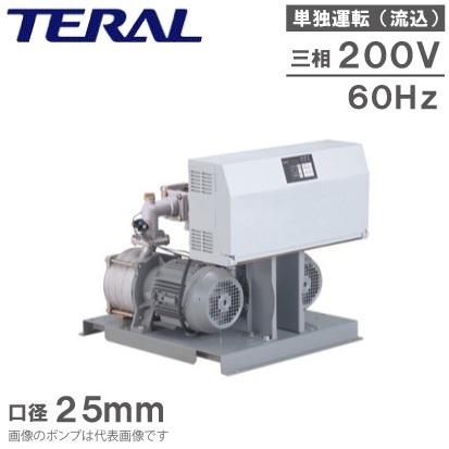 テラル 加圧給水ポンプ NX-LAT322-6.75S2 単相200V 単独定圧運転制御 給水加圧ポンプ 給水加圧装置