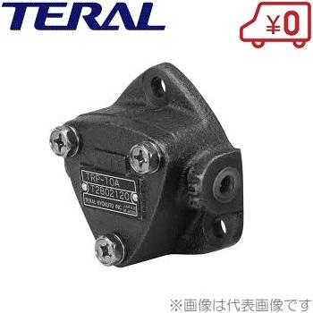 テラル オイルポンプ TRP-39A ポンプのみ リリーフバルブなし 回転方向標準(L)