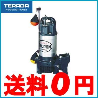 【送料無料】 寺田ポンプ 水中ポンプ 自動 汚水 清水用 汚水ポンプ PGA6-2200 三相200V 口径:80mm