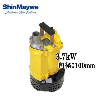【送料無料】新明和 水中ポンプ 汚水 工事農業用排水ポンプ BTR37L 3.7KW/200V