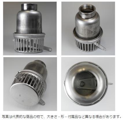 荏原泵荏原不锈钢脚阀 40 NFTP-40