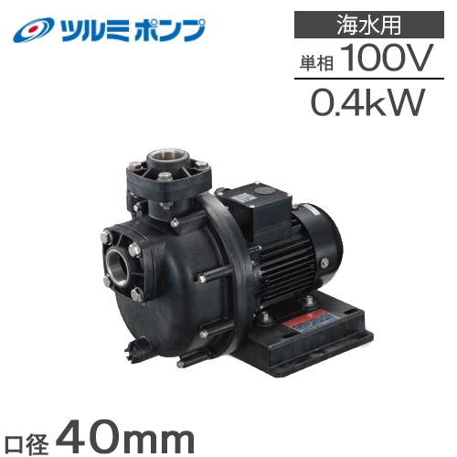 Eddy pump 40TPSPZ-4031 [the Tsurumi circulation pump feed pump cultured  work] for the Tsurumi pump seawater