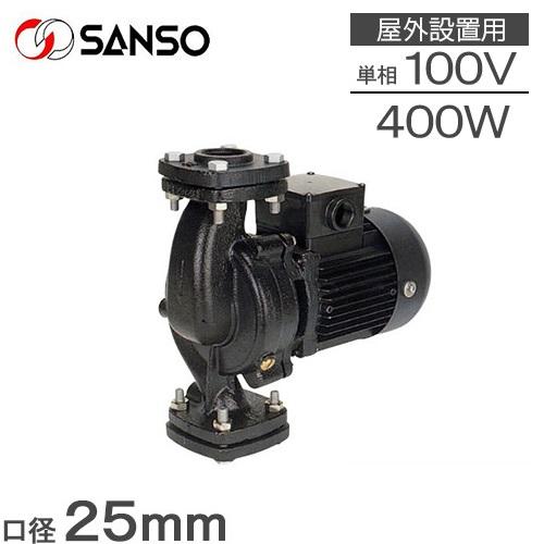 三相電機 温水循環ポンプ 25PBZ-4031A/25PBZ-4031B 400W/100V 口径:25mm 鋳鉄製ラインポンプ