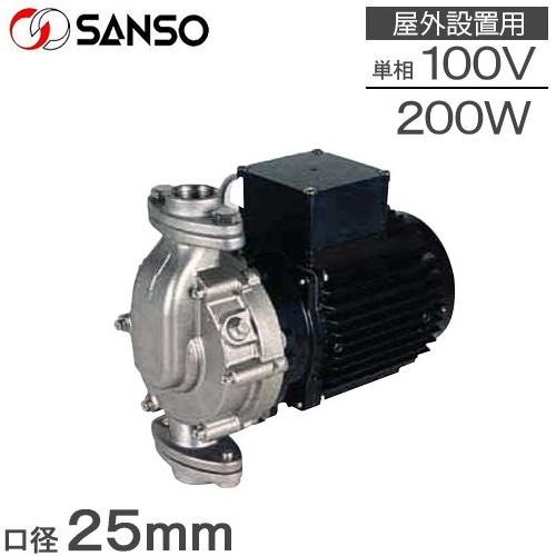 三相電機 ステンレス製ラインポンプ 屋外設置用 循環ポンプ 給水ポンプ PBM-1511A/PBM-1511B 100V 口径:25mm