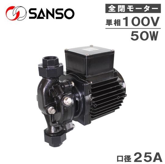 三相電機 鋳鉄製ラインポンプ 屋外設置用 循環ポンプ 給水ポンプ 25PBZ-531A/25PBZ-531B 50W/100V 口径:25mm