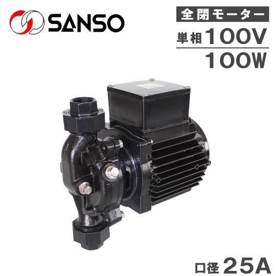 三相電機 鋳鉄製ラインポンプ 屋外設置用 循環ポンプ 給水ポンプ 25PBZ-1031A/25PBZ-1031B 100W/100V 口径:25mm
