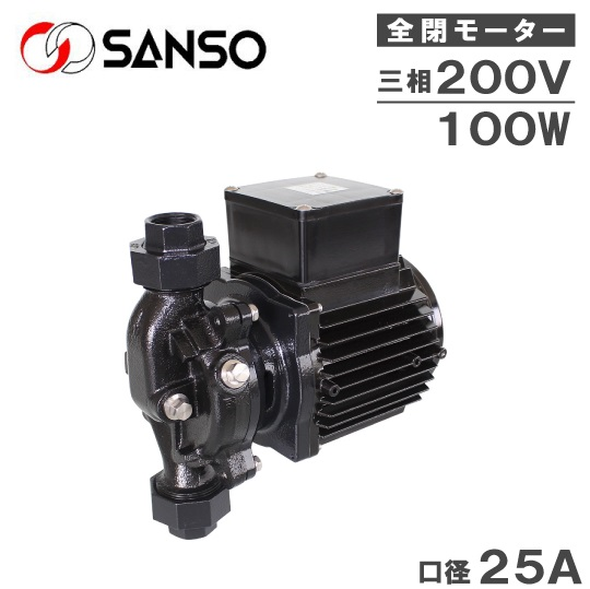 三相電機 温水循環ポンプ 25PBZ-1033A/25PBZ-1033B 200W/200V 口径:25mm 鋳鉄製ラインポンプ