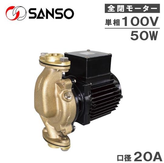 三相電機 砲金製ラインポンプ 屋外設置用 循環ポンプ 給水ポンプ 20PBGZ-531A/20PBGZ-531B 50W/100V 口径:20mm