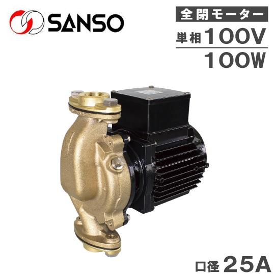 三相電機 ラインポンプ 砲金製 循環ポンプ 給水ポンプ 25PBGZ-1031A/25PBGZ-1031B 100W/100V 口径:25mm