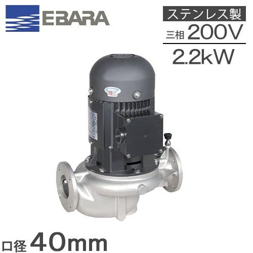 気質アップ 【送料無料 給水ポンプ】エバラ ラインポンプ 40LPS62.2E 40mm [荏原 40LPS62.2E/2.2kw/60HZ/200V [荏原 循環ポンプ 給水ポンプ LPS-E型], 本巣郡:d5994f22 --- cleventis.eu