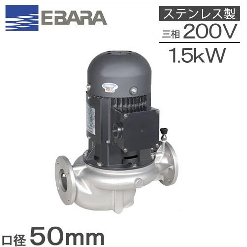 Ebara line pump 50LPS61 5E 50mm/1 5kw/60HZ/200V [Ebara circulation pump  feed pump LPS-E type]