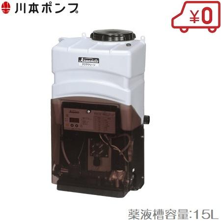 第一ネット 浅井戸ポンプ:S.S.N 給水ポンプ MJ25SDR 井戸ポンプ アクアクリーン除菌器 川本ポンプ-DIY・工具