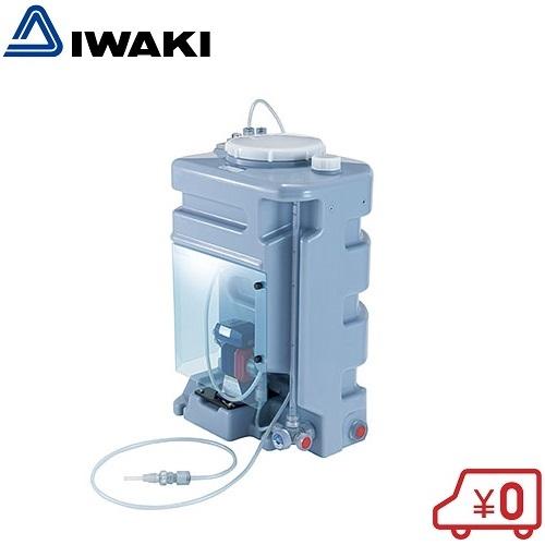 イワキポンプ 次亜塩素酸注入ユニット ETU-50VR-B09N 薬液注入ユニット 定量ポンプ