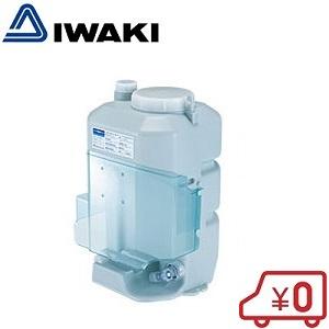 イワキポンプ 定量ポンプ用薬液タンク CT-U25NR-4