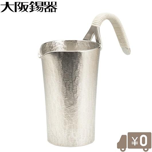 大阪錫器 タンポ 風花 250ml 酒器 熱燗 日本酒 チロリ ちろり