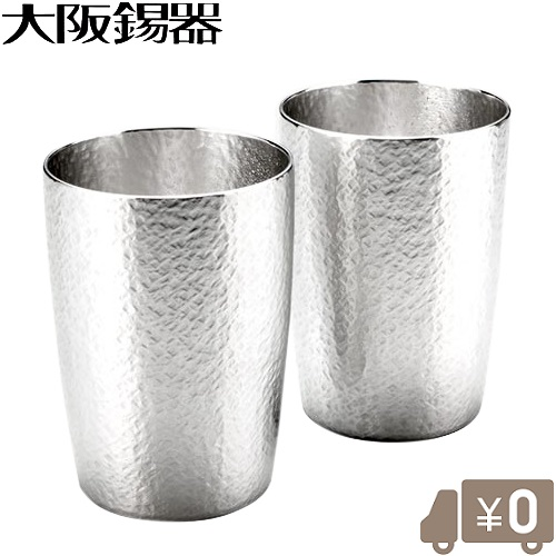 大阪錫器 タンブラー ベルク中ペアセット おしゃれ ビールグラス 焼酎グラス 酒器 コップ