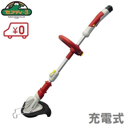 セフティ3 草刈り機 充電式 グラストリマー STR-230-108V