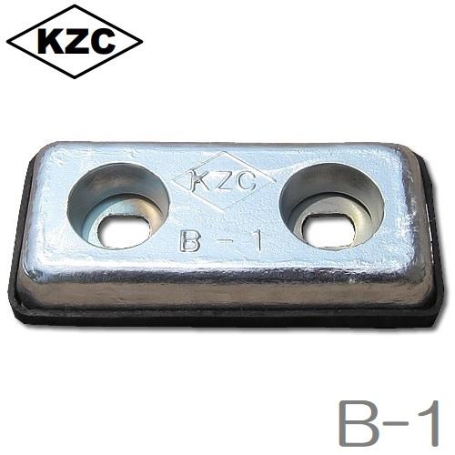 【送料無料】KZC 亜鉛板 B-1 [20×70×150mm] 12枚セット 防蝕亜鉛外板用/亜鉛合金陽極 [船舶用品 クルーザー 船具]