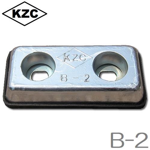 【送料無料】KZC 亜鉛板 B-2 [25×70×150mm] 18枚セット 防蝕亜鉛外板用/亜鉛合金陽極 [船舶用品 クルーザー 船具]
